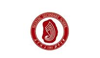 连云港海宁中学