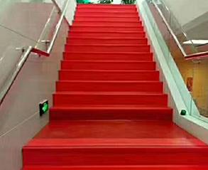 幼儿园PVC楼梯地板