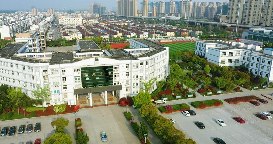 江苏省淮海中学