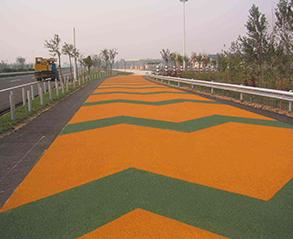 彩色警示防滑路面