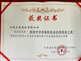 获奖证书.png